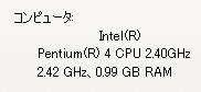Pentium4 2.4GHz